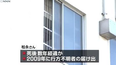 長崎県諫早市の倉庫女性死体遺棄事件4.jpg