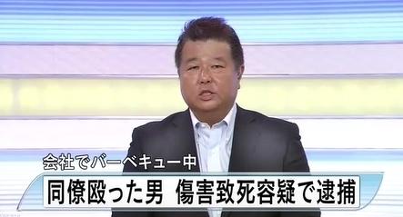 長崎県雲仙市会社同僚男性暴行死.jpg