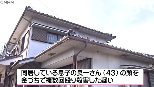長野県上田市長男金槌殺人事件2.jpg