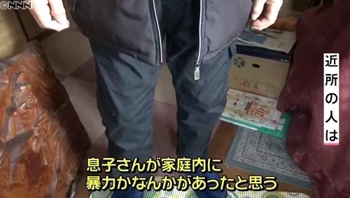 長野県上田市長男金槌殺人事件4.jpg