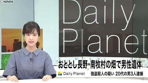 長野県南牧村男性殺人死体遺棄事件.jpg