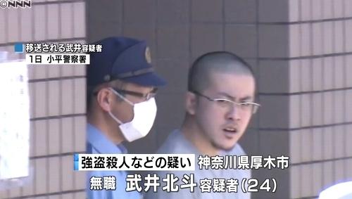 長野県南牧村男性殺人死体遺棄事件1.jpg