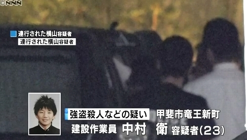 長野県南牧村男性殺人死体遺棄事件3.jpg