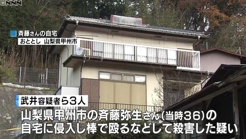 長野県南牧村男性殺人死体遺棄事件4.jpg