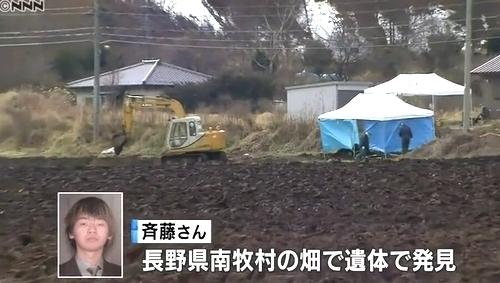 長野県南牧村男性殺人死体遺棄事件5.jpg