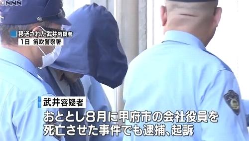 長野県南牧村男性殺人死体遺棄事件6.jpg