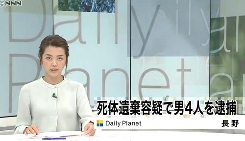長野県坂城町の用水路男性死体遺棄事件.jpg