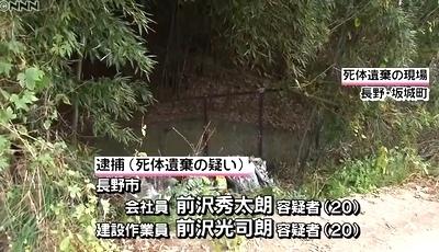 長野県坂城町の用水路男性死体遺棄事件1.jpg