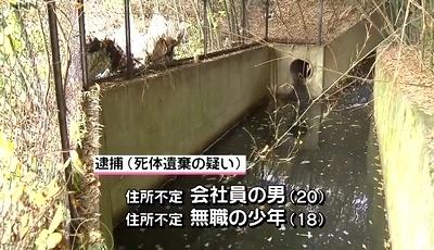 長野県坂城町の用水路男性死体遺棄事件2.jpg