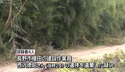 長野県坂城町の用水路男性死体遺棄事件3.jpg
