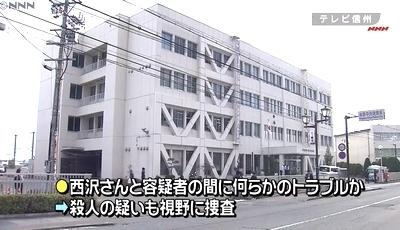 長野県坂城町の用水路男性死体遺棄事件4.jpg