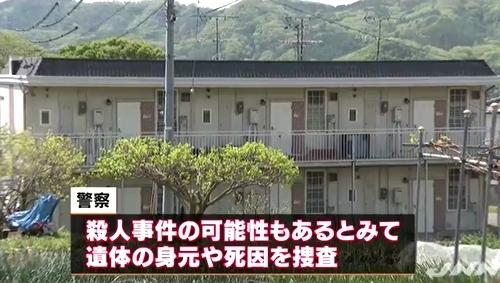長野県小諸市アパート男性殺人事件3.jpg