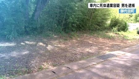 長野県御代田町車内親の死体遺棄3.jpg