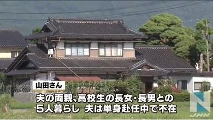 長野県松本市女性殺人事件2.jpg