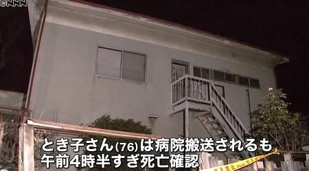 長野県松本市蟻ヶ崎の姉殺人事件3.jpg
