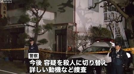 長野県松本市蟻ヶ崎の姉殺人事件4.jpg