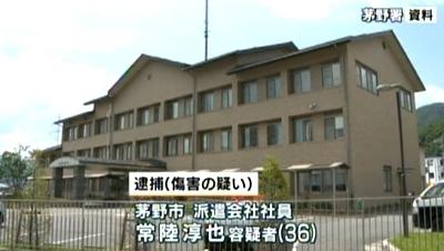長野県茅野市男性暴行死事件1.jpg