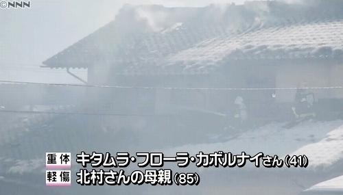 長野県長野市風間2人焼死ストーカー殺人4.jpg