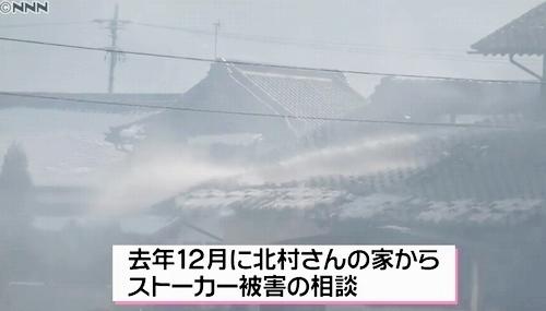 長野県長野市風間2人焼死ストーカー殺人5.jpg