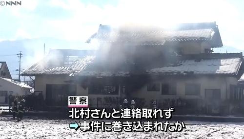 長野県長野市風間2人焼死ストーカー殺人6.jpg