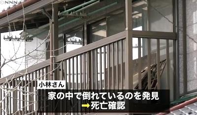 長野県飯田市82歳男殺人事件2.jpg