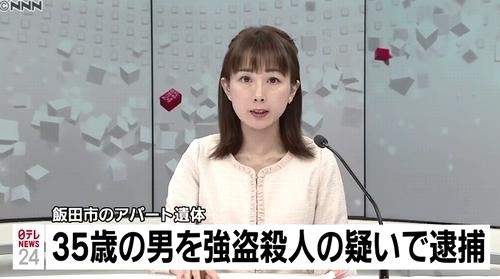 長野県飯田市男性強盗殺人で知人男逮捕.jpg