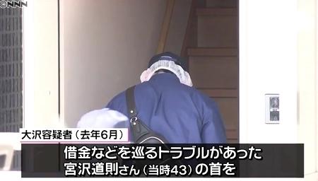 長野県飯田市男性強盗殺人で知人男逮捕2.jpg