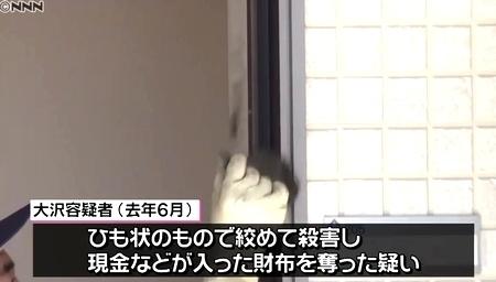 長野県飯田市男性強盗殺人で知人男逮捕3.jpg