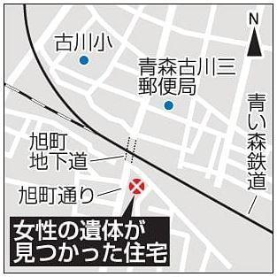 青森市女性殺人事件.jpg