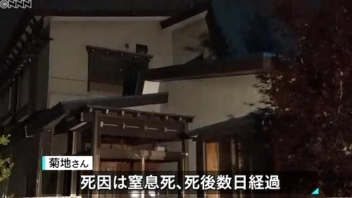 青森市女性殺人事件3.jpg