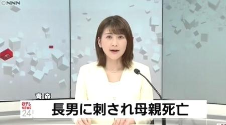青森市浪岡の団地母親刺殺事件.jpg