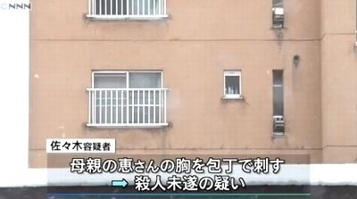青森市浪岡の団地母親刺殺事件2.jpg
