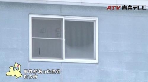 青森県むつ市2歳長男惨殺事件1.jpg