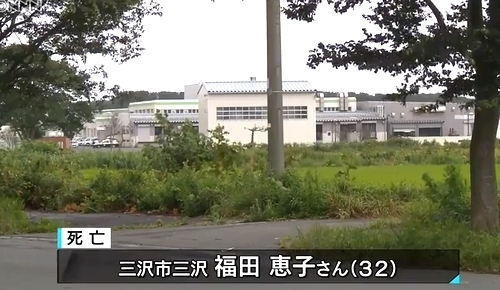 青森県三沢市食肉処理センター女性殺人1.jpg