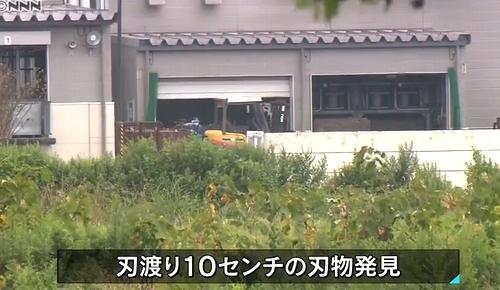 青森県三沢市食肉処理センター女性殺人3.jpg