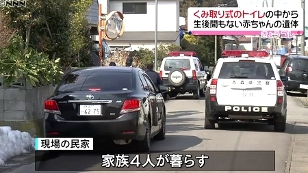 青森県今別町大川平便槽から乳児遺体2.jpg