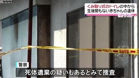 青森県今別町大川平便槽から乳児遺体3.jpg