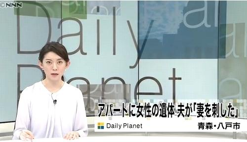 青森県八戸市64歳妻殺人.jpg