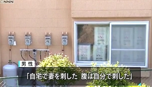 青森県八戸市64歳妻殺人3.jpg