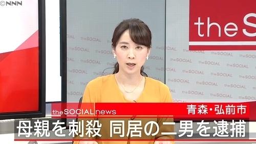 青森県弘前市の民家で母親刺殺事件.jpg
