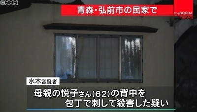 青森県弘前市の民家で母親刺殺事件2.jpg