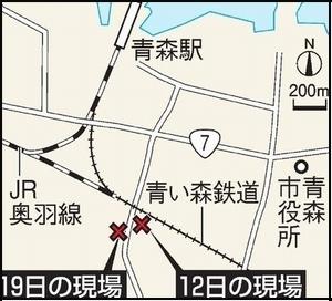 青森県青森市女性2人連続殺人.jpg