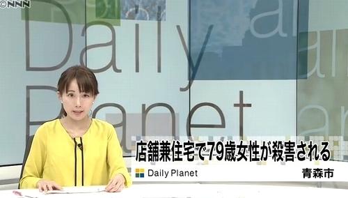 青森県青森市女性2人連続殺人1.jpg