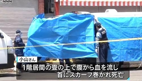 青森県青森市女性2人連続殺人3.jpg