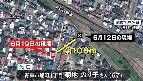 青森県青森市女性2人連続殺人5.jpg