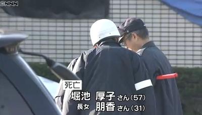 静岡市葵区家族4人心中殺人事件2.jpg