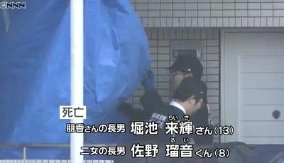 静岡市葵区家族4人心中殺人事件3.jpg