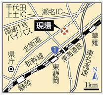 静岡市葵区家族4人心中殺人事件5.jpg