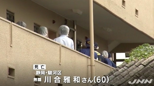 静岡市駿河区車イスの弟殺人事件2.jpg