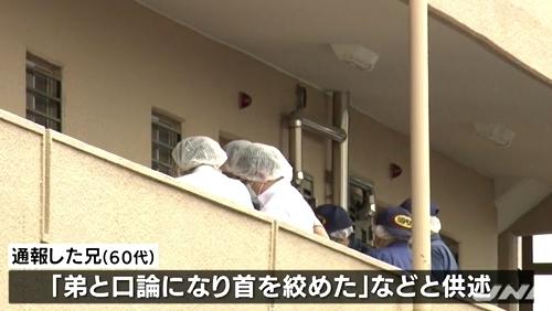 静岡市駿河区車イスの弟殺人事件3.jpg